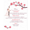 Plantable Wedding Menu